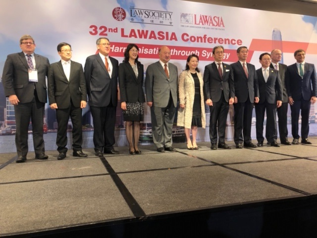 32nd LAWASIA conference 2019